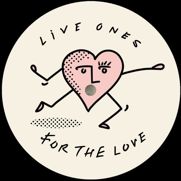 VARIOUS - For The Love EP - Maxi 45T
