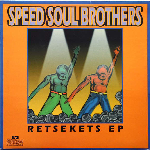 Speed Soul Brothers Retsekets EP